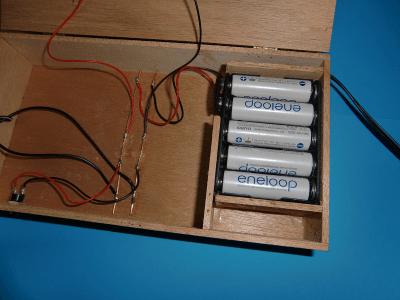 Mini accu (option for power supply)