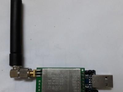Receiver - USB unit, works directly on gtkterm, minicom etc.