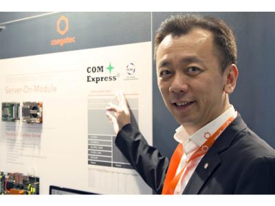 COMPUTEX 2017: congatec macht seinen persönlichen Integrationssupport global verfügbar