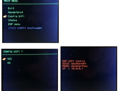 Connect the weather display to wireless network