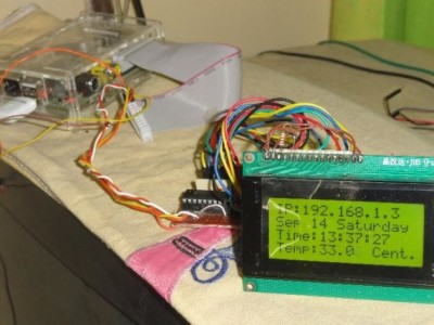Multiplexing is fun on Raspberry Pi