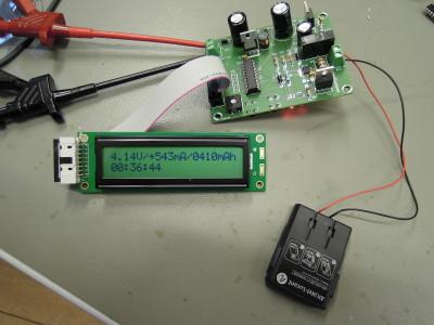 Li-Ion charger with MIC79050 (150580-I)
