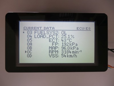 """HHGui OBD2 software started without background image on 7"""" touchscreen"""