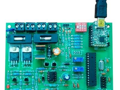 50W Photovoltaic Solar Battery Regulator [080305]
