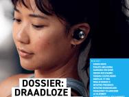 Nu verkrijgbaar: FWD Magazine #76