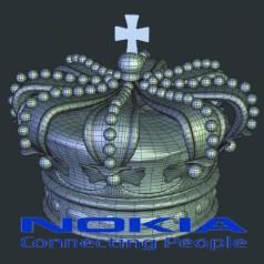 Nokia koning van de gsm-verkoop