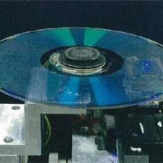 Pioneer stuwt Blu-ray naar 400 GB