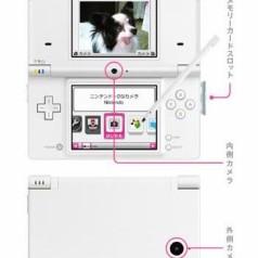Slankere Nintendo DS heeft 3 megapixelcamera