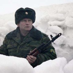 At the Edge of Russia