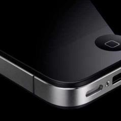 Apple lanceert geen iPhone 5