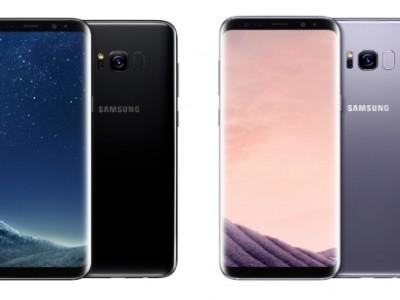 Samsung Galaxy S8 en Galaxy S8+ aangekondigd: dit moet je weten