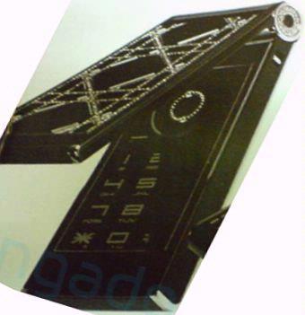 De Dior-telefoon volgens Engadget.