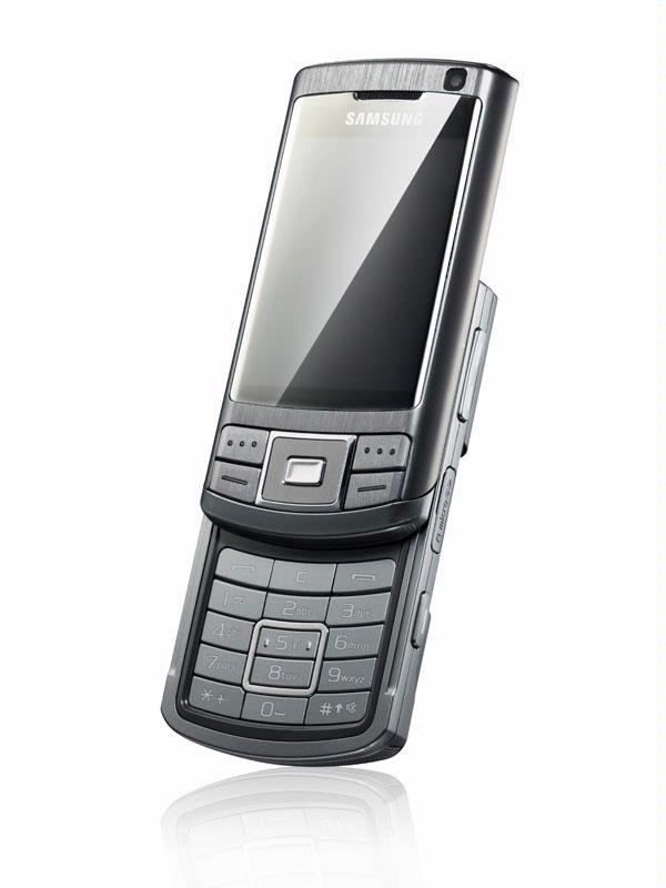Samsung brengt gsm met GPS uit, de G810 Navi