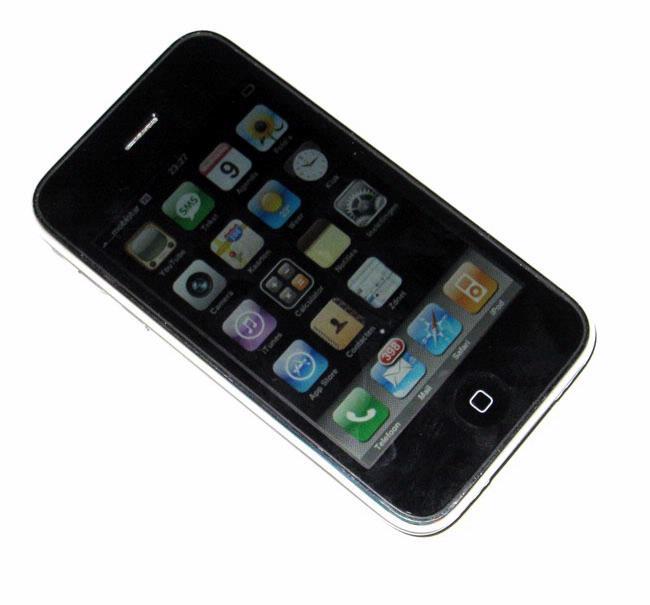 Mobistar verkoopt de iPhone 3G voortaan ook op krediet.