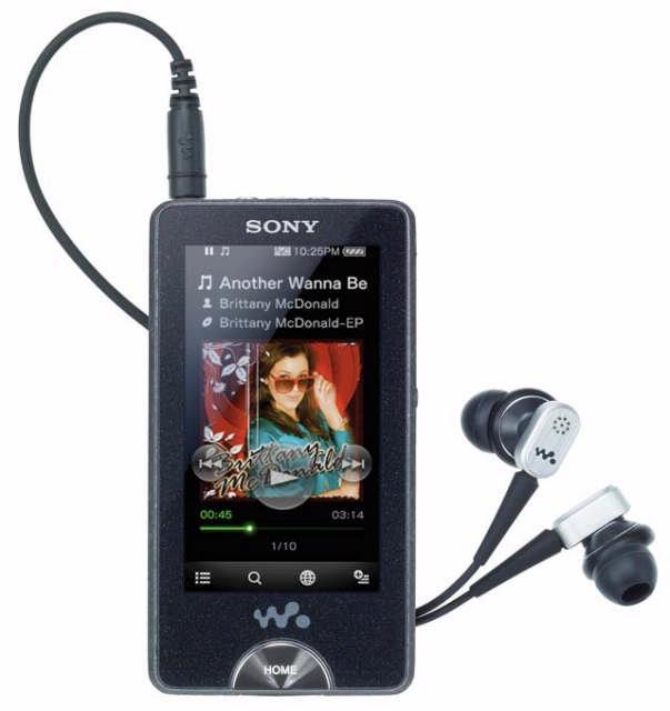 Sony Walkman NWZ-X1050: bijzonder aangename interface