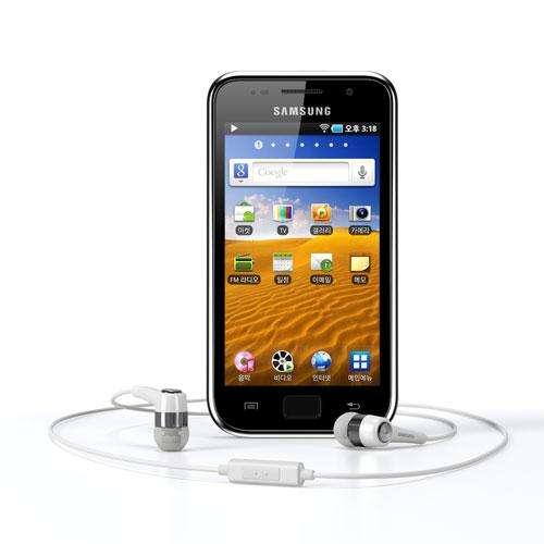 Samsung gaat op de CES-beurs de Android-tegenhanger van de iPod Touch voorstellen. beeld: Samsung Hub