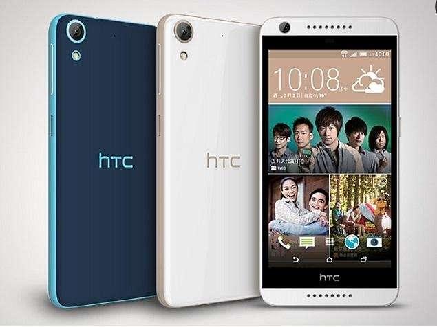 HTC kondigt Desire 626 smartphone aan