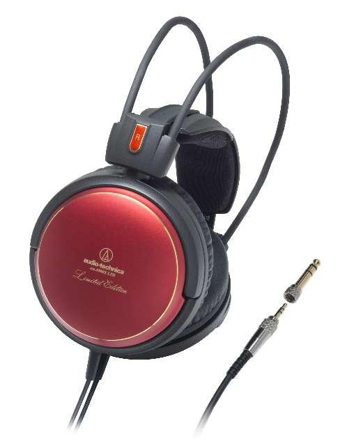 Audio-Technica brengt speciale editie hoofdtelefoon