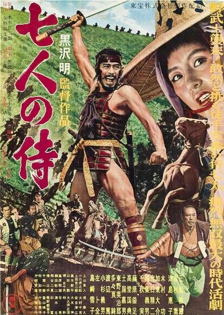 The Seven Samurai is gerestoreerd in 4K