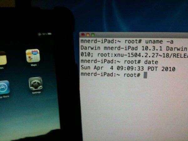 Is jailbreaken van je iPhone of iPad illegaal?