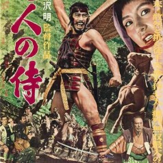 The Seven Samurai is gerestoreerd in 4K