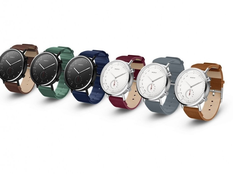 Misfit kondigt hybride smartwatch aan