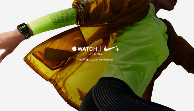 Apple's Nike+ Watch is vanaf 28 oktober 2016 verkrijgbaar