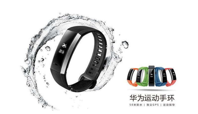 Nieuwe waterdichte fitnesstracker met gps van Huawei